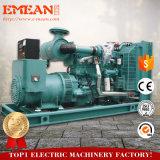 Type ouvert générateur diesel refroidi à l'eau de générateur (EXW) de Cummins