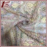 デジタルプリント30% S 70% C 12mm絹の綿織物