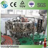 機械を作る炭酸清涼飲料