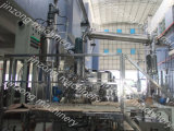Réacteur en acier inoxydable pour acide acrylique