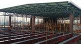 광저우 철도 프로젝트를 위한 강철 구조물 공간 프레임