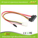 SATAの電源コードのアダプターへの4 Pin Molex