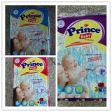Fujian 공장 Price  Disposable  Prince  Baby  Diapers  파키스탄 시장을%s