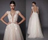 Vestido de noiva de manga curta macio e fluindo Tulle