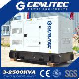 超無声12kw 15kVAパーキンズのディーゼル発電機(GPP15S)