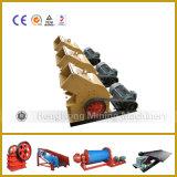 Молотковая дробилка PC-64/челюсть/коническая дробилка для камня/минерала/штуфа с Ce