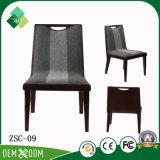 ロビー(ZSC-09)のためのブナの高貴な椅子のインドの簡単な様式