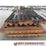 A carcaça elevada do triturador de maxila do manganês parte compatível com Qj341 Cj211