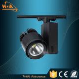 LED 단계 또는 상점 점화 5W/7W/9W LED 궤도 램프
