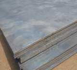 Q235QC Hot Roll Bridge Steel Plate High Strength Building Material