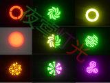 LEIDENE Bewegende Hoofd Lichte 60W Robotachtige Lichte LEIDENE Straal die de HoofdVerlichting van het Huwelijk van de Disco van de Partij van DJ van de Verlichting van het Stadium bewegen