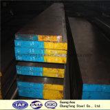 1.3247 고속 강철 제품 강철판 격판덮개 강철