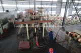 Вертикальная медная отливная машина штанги/прокладки/плиты для сбывания