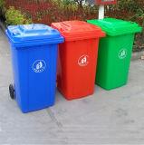 Form-Abfall-Wannen-Haushalts-Pedal-Abfall