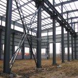 فولاذ [برفب] معدن بناء بناية لأنّ صنع وفقا لطلب الزّبون