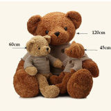 Bedtime Plush Teddy Bear Baby Plush Teddy Bear Toys