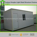 Vorfabriziertes modulares Behälter-Haus mit unterschiedlichem Entwurf
