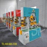 Ironworker поставки серии гидровлический совмещенный многофункциональный с самым лучшим качеством