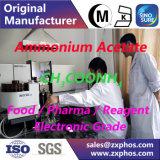 Соль CAS 631-61-8 аммония укусной кислоты