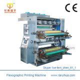 Tipo máquina da pilha de impressão do empacotamento flexível Paper&Film