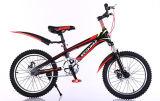 最も新しい高品質の子供の自転車(ly77)