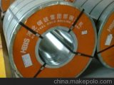 Warm gewalzte galvanisierte aufgerollte Platte /Gi SGCC, DC51D+Z, Dx52D+Z
