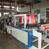 Máquina de carimbo quente da folha do material composto de OPP/PP/PVC/PE