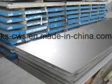 高速ツール鋼鉄M2の鋼板