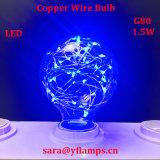 休日の装飾の銅線多彩なLEDの球根E27 G125、G95のG80星の球根