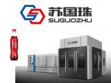 Sgz-14X CSD 병을%s 자동적인 회전하는 한번 불기 주조 기계