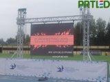 Étalage d'écran polychrome extérieur de la résolution DEL de HD pour annoncer (P3.91, p4.81, P5.95)