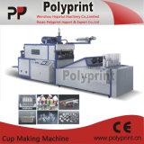 Plástico PP, taza del agua del picosegundo que forma la máquina (PPTF-660TP)