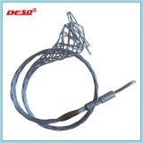 グリップ/ケーブルのソックスを引っ張る電流を通された鋼鉄ケーブル