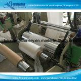 アフリカ水磨き粉のフィルムの吹く機械