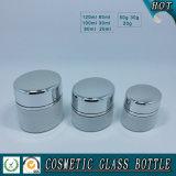 白いガラス化粧品びんおよび化粧品のガラスクリーム色の瓶
