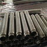 Tuyau métallisé souple tressé en acier inoxydable