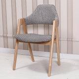 北欧様式のコーヒー純木の椅子