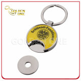 Держатель напечатанный таможней металла вагонетки монетки Keychain