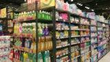 le mensole standard resistenti del supermercato del metallo registrabile 800lbs hanno usato