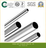 AISI 304Lのステンレス鋼の溶接された管