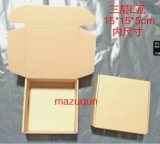 Parfum/cadre de empaquetage carton de papier de parfum avec le plateau intérieur