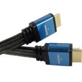 cavo piano dell'intelaiatura di alluminio HDMI di 15m M/M con rete di nylon