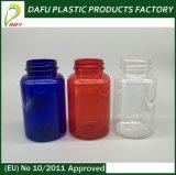 [300مل] محبوب بلاستيكيّة كبسولة زجاجة