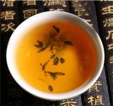 Миниый золотистый кирпич чая
