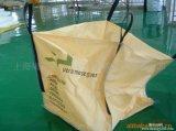 Sac superbe ouvert de sac tissé par pp à dessus pour la perte de jardin