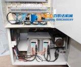 Enregistrer la machine fermante de bord (BWB-6)