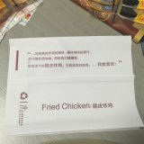 Het Verzegelen van de Knoop van het Pakket van het Voedsel van het pvc- Document en Scherpe Machine