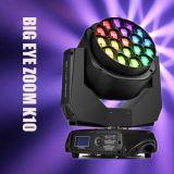 B-Глаз K10 головки 19PCS 15W RGBW СИД освещения этапа Moving