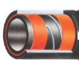 Tubo flessibile resistente di aspirazione & di scarico dell'olio del tubo flessibile di aspirazione del combustibile del tubo flessibile di aspirazione dell'olio