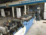 機械を作る秒針の二重層3の側面のシーリングおよび中間のシーリング袋